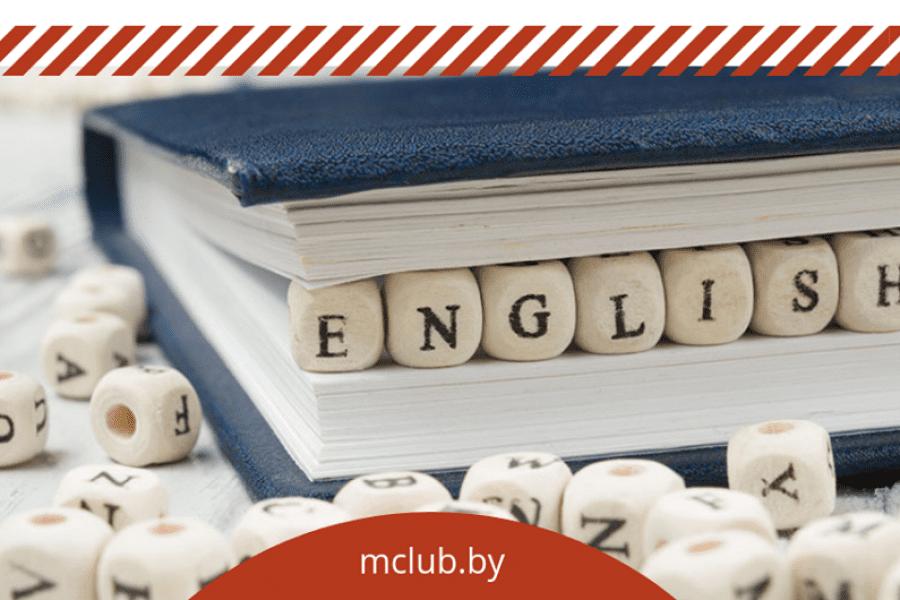 Express English min