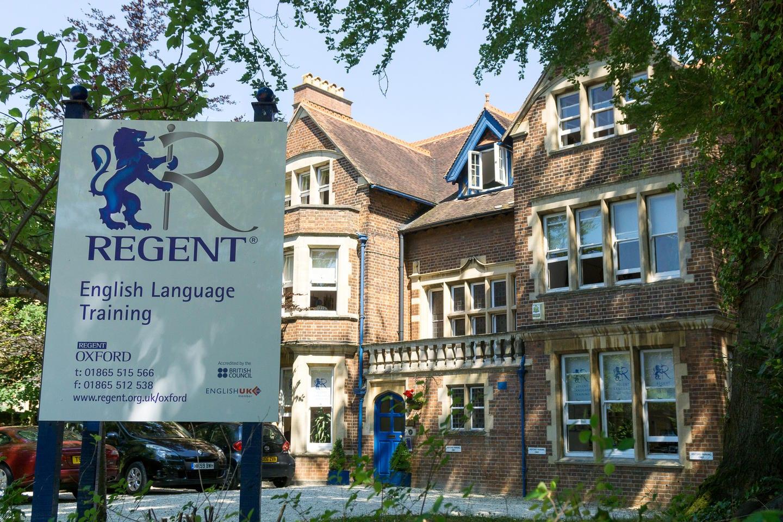 Школа Regent