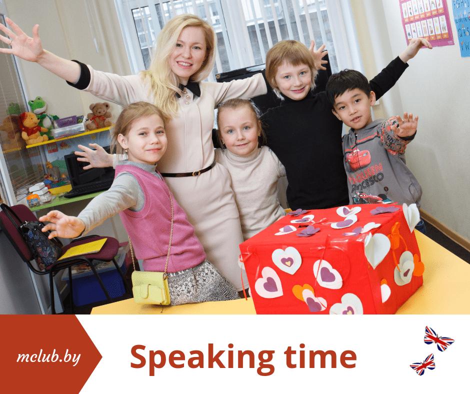 Курс разговорного английского языка для маленьких путешественников.  Speaking Time.